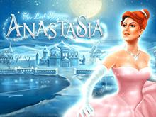 Высокие надежды на удачу на игровом автомате The Lost Princess Anastasia