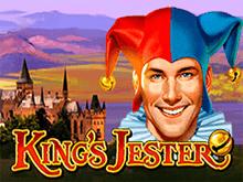 Королевский Шут - игровой аппарат онлайн